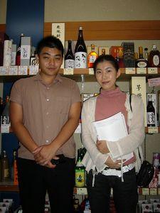 白石酒造さん若夫婦