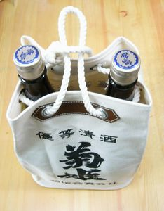 菊姫特製通い袋