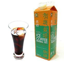 オキノ有機アイスコーヒー無糖