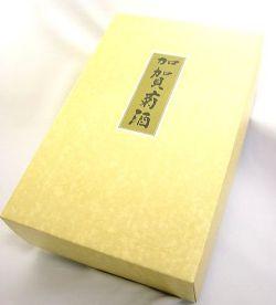 加賀菊酒カートン