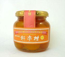 料亭柑(金柑)