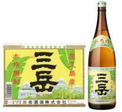 芋焼酎 三岳 1800ml