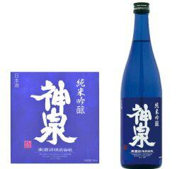 神泉純米吟醸ブルーボトル720