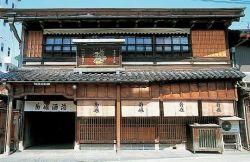 菊姫柳酒造