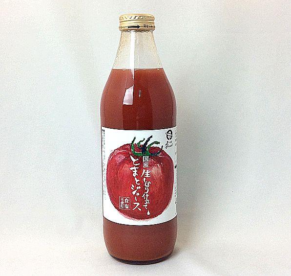 生しぼり仕立てトマトジュース